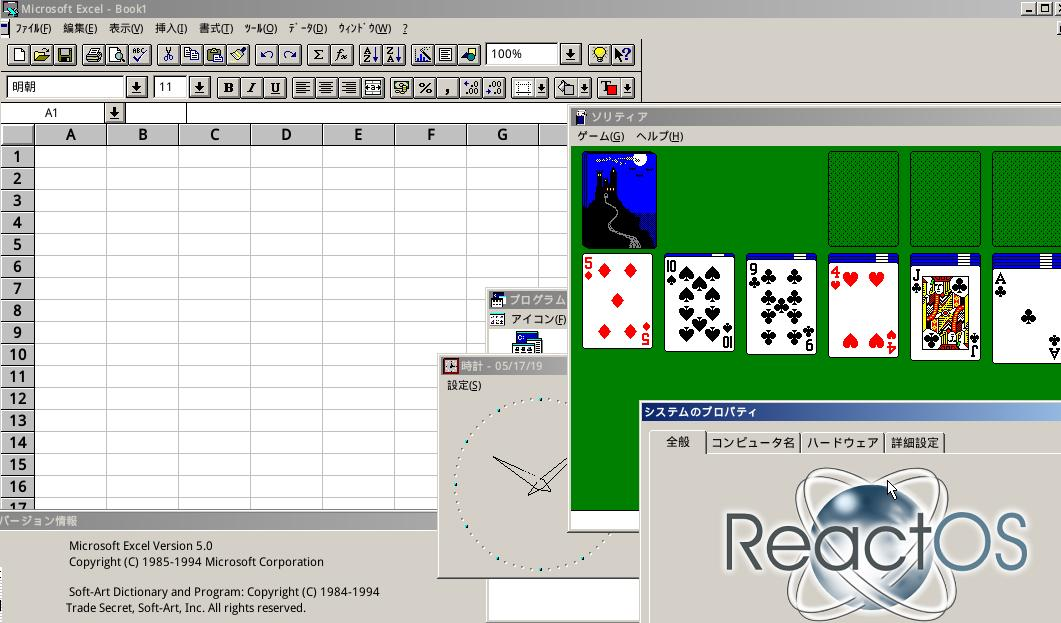 ReactOS 中运行 16 Windows 程序