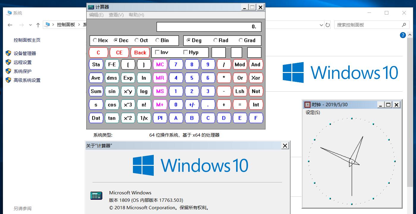 Windows 10 中运行 Windows 3.2 的计算器与时钟